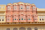 Historic City Palace in India's Pink City, Jaipur